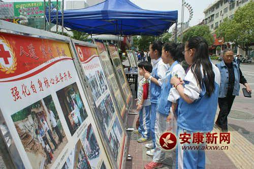 """今年石泉县红十字会以""""人道心,中国梦""""为活动主题,以展板"""