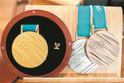 运动奖牌设计图片